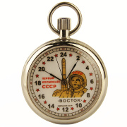 "Pocket watch "" The first cosmonaut of the USSR"""